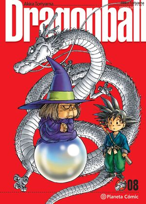 DRAGON BALL ULTIMATE Nº 08/34